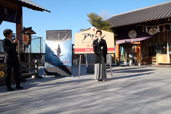 映画『アサシン クリード』大ヒット祈願イベントが行われました。