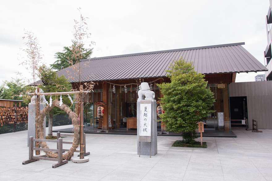 令和3年6月20日(日)夏越の大祓式